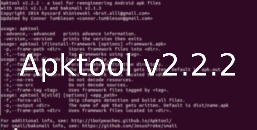 Apktool v2 2 2 Released